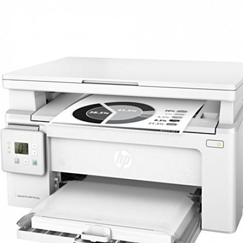 LaserJet Pro MFP M130A Printer