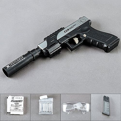DM Children's Toy Gun G18 Manual Water Simulates Outdoor CS-Black