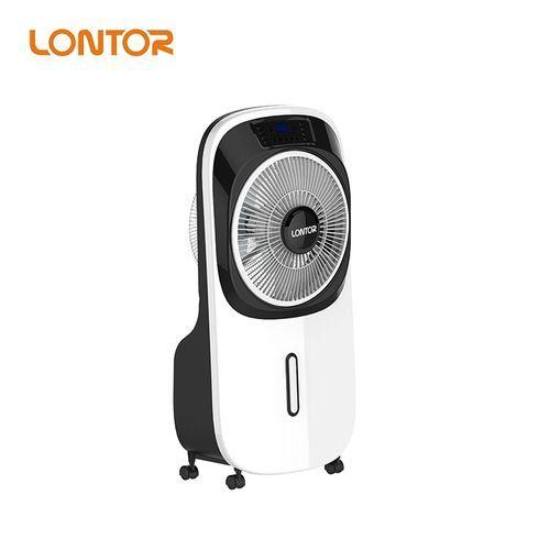 Rechargeable Mist Fan Air Cooler (Water Fan) + Remote