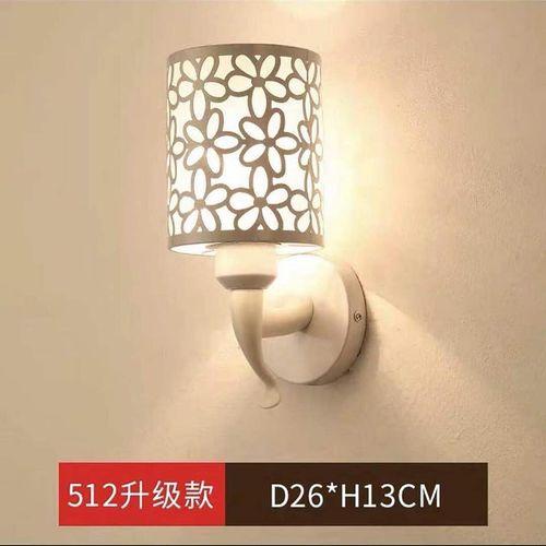 SNOW WHITE WALL LIGHT. LAMP. LED