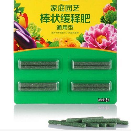 Universal 8g Plant Food Spike 60 Days Slow Release Soil Culture Bonsai Flower Pot Grow Fertilizer