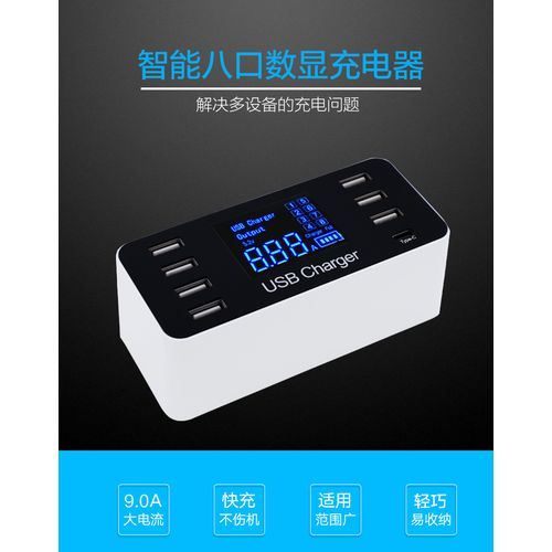 40W QC LCD Screen Desktop Station Charger 7 USB Charger For