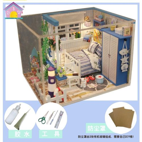 Hoomeda M025 DIY Dollhouse Miniature The Starry Night The Starry Sea For Decoration Toy