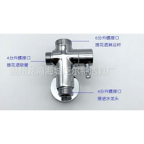 """Shower Diverter Valve, G1 / 2 """", Wall Mounting, Round Copper Bath, Brass Shower Adapter With Base Accessories, 3-way Shower Splitter For The Kitchen In The Bathroom"""