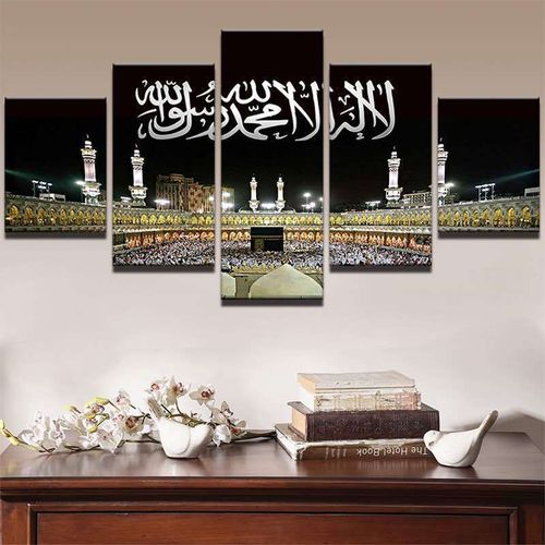 5pcs Canvas Print Mecca Hajj Islamic Muslim Wall Art