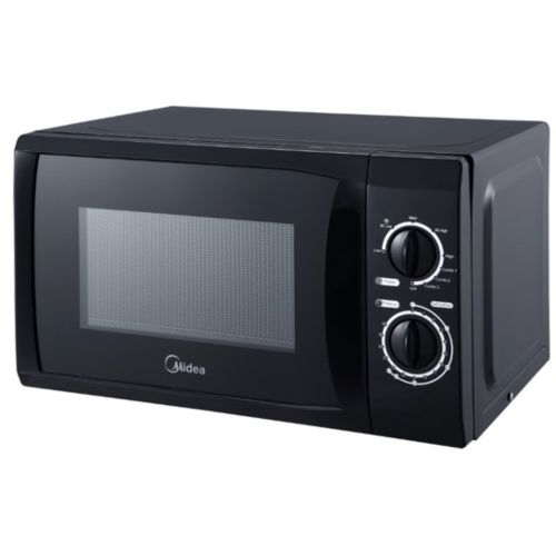 MG720 20-Litre Microwave Oven With Grill - Black