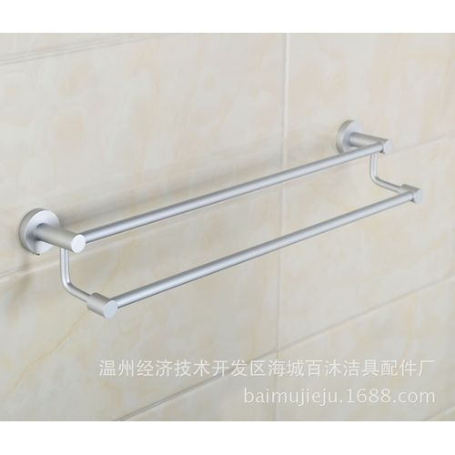 1Pc 50cm Space Aluminum Double Towel Bar Holder Wall Mounted Home Bathroom Shelf Rack - Intl