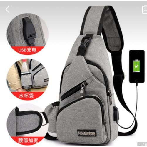Mini Chest/ Backpack With USB Charging Port Grey