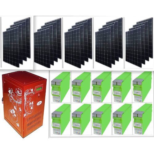 7.5kva Solar Powered Inverter For Your Schools,hotels,homes.