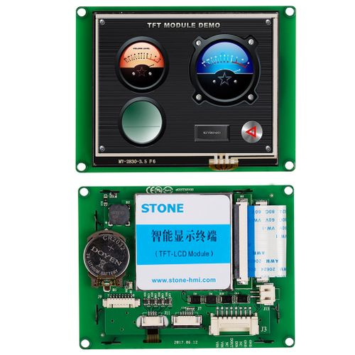 3.5 Inch Intelligent Display Module With RS232