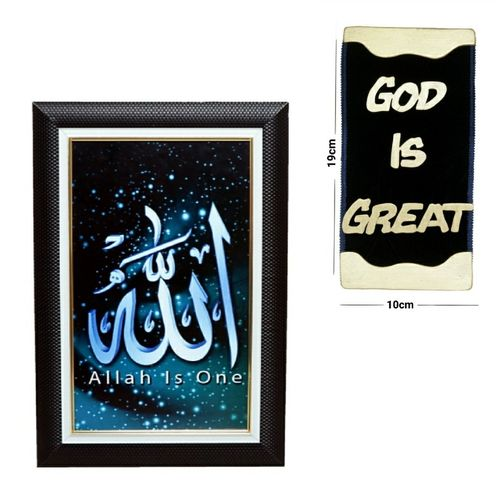 Islamic Picture Frame Wall Mat Decoration