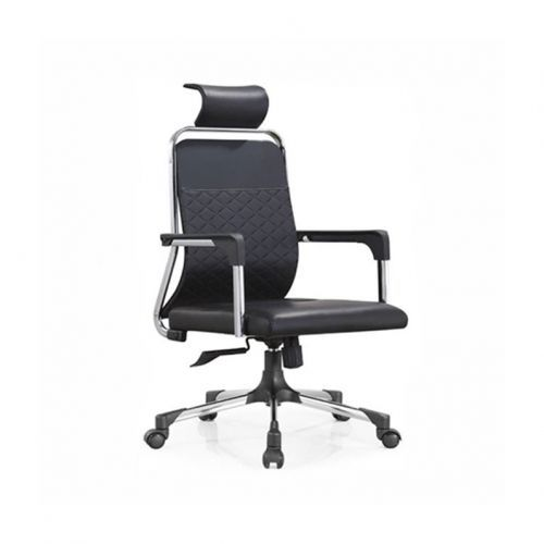 Executive Gaming Office Chair