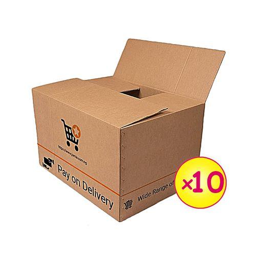 10 Medium Branded Cartons (004-2) (343x179x127mm)