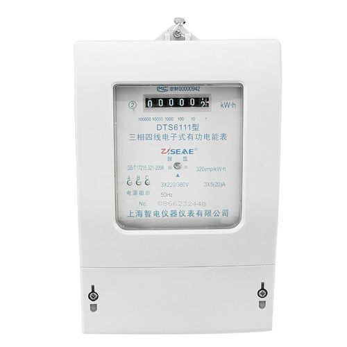 DDS6111 5(20)A 220V 50HZ Three Phase Four Wire Electric Energy Meter Classic Style