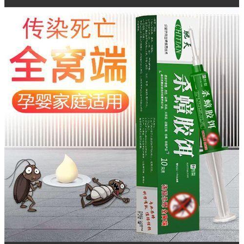 2pcs 10g Cockroach Killer Eco Friendly Cream Bait Gel