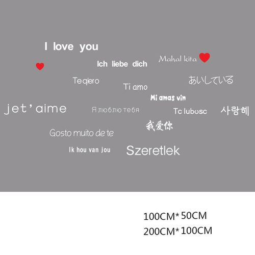 Valentine's Day Glass Door Stickers Window Stickers Clothing Shop Shops Decoration # L