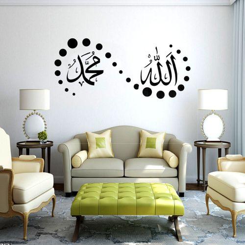 Freebang Islamic Muslim Culture Quran Calligraphy Wall Sticker Removable Home Decor