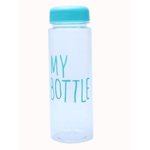 60cl Cute Water Bottle - Blue