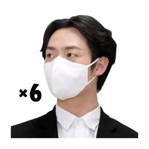 6 Pieces Reusable Nose Masks - White