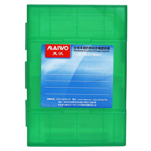 KB03 Moistureproof 2.5/3.5 Inch Hard Disk Protection Box - Green