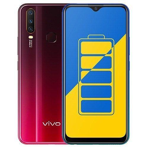 """Y15 2019, 6.35"""" HD+ 4GB RAM, 64GB ROM, Front Camera 16MP, Triple Rear Camera 13/8/2 MP, Dual SIM, 5000mAh - Burgundy Red"""