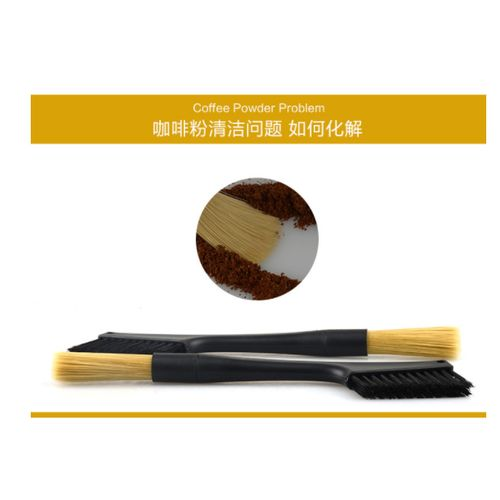 Two Head Brush Cleaning Brush For Coffee Bean Grinder Bar Tabletop Cleaning Tool
