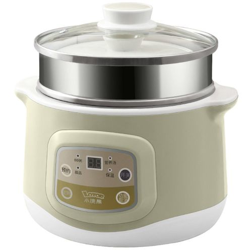 Small Raccoon Water-proof Electric Cooker Automatic Soup Pot Bird's Nest Green