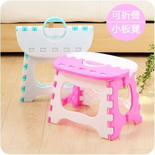Daily Stores Plastic Stool Portable Thickened Folding Stool Outdoor Stool Plastic Fishing Stool