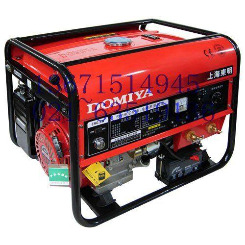 DOMIYA Gasoline Welding Generator SH190 /start & Weld