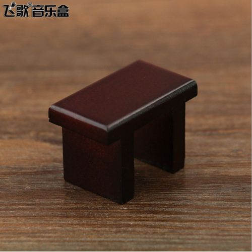 Creative Grand Piano Shaped Windup Wooded Music Box With Small Stool
