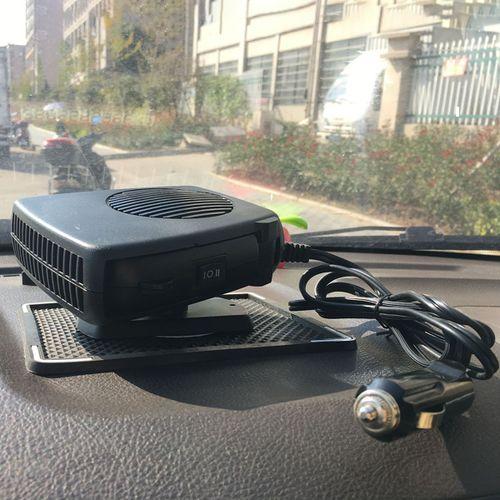 Car 12V Car Heater High Power Defrost Electric Glass Defrost Defog