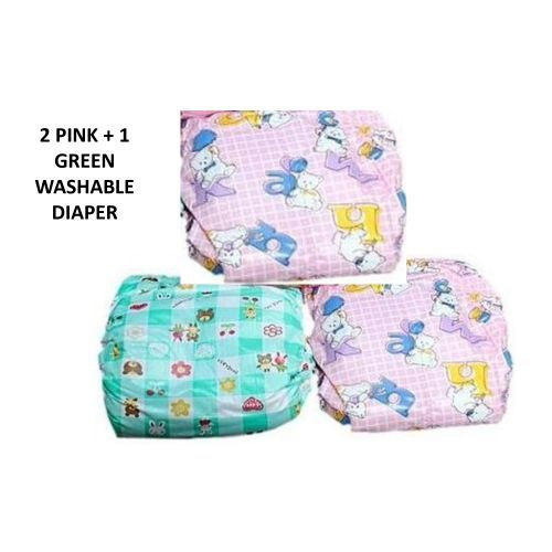 """3 In 1 Re-Washable Baby Diaper - """"Saves Money"""""""
