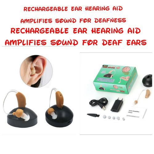 Rechargeable Ear Hearing Aid Sound Amplifier