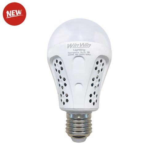 Rechargeable Intelligent Emergency LED Bulb