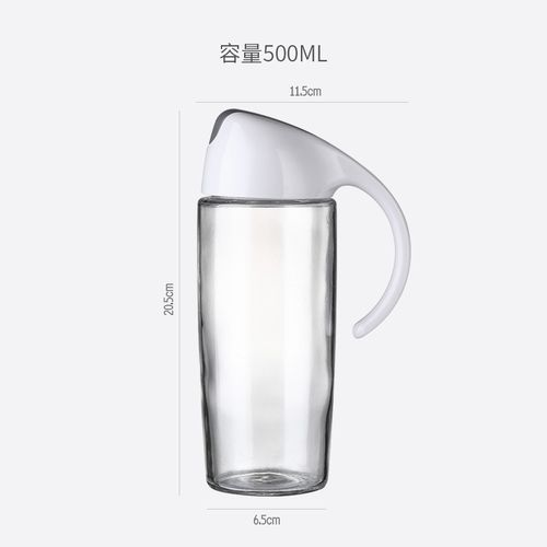 Kitchen Goods Glass Oil Bottle Household Oil Leak-proof Tank Seasoning Soy Sauce Vinegar Bottle Oil Dispenser Kitchen Sulies HKS