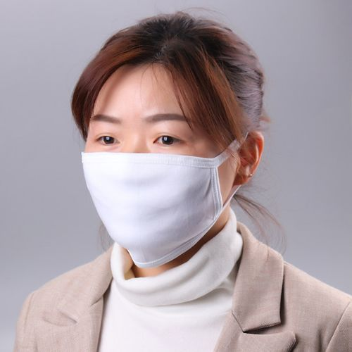 Dust Pollution Mask- White