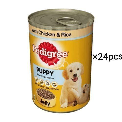 Puppy Dog Food X 24 ( Chicken With Rice Flavour )