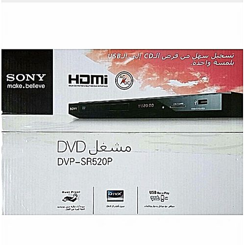 SONY HDMI DVD WITH PLAYBACK+MP3+USB