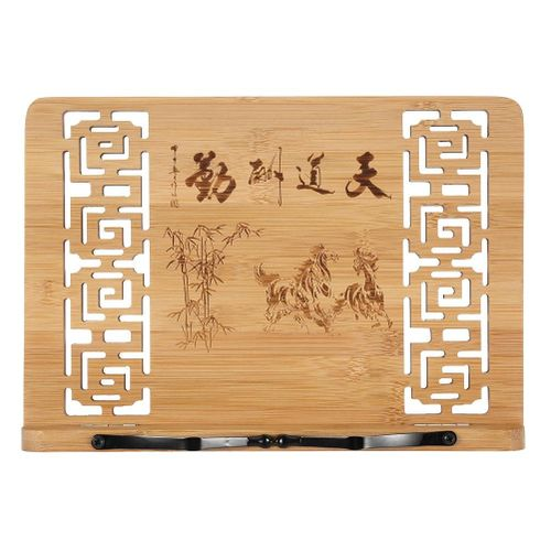 Mildew Proof Mothproof Safe And Durable Hollow Carved Adjustable Bamboo Book Stand Reading Textbook