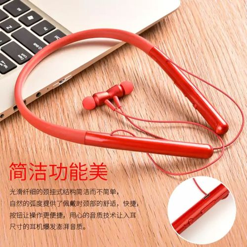 Cool High Quality Wireless Bluetooth Earpiece --Red