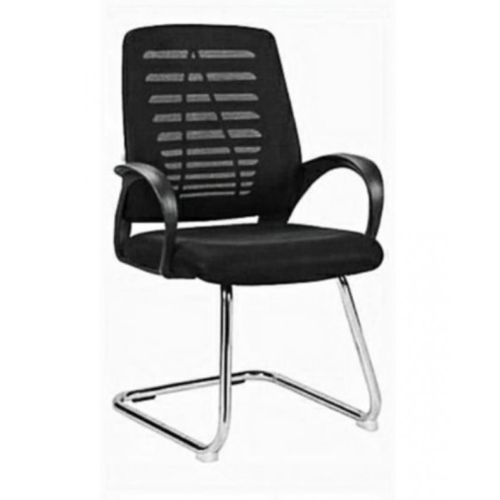 Executive Visitor's Office Chair - Black