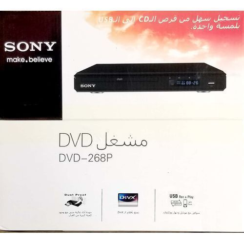 DVD Player DVD-268P Black + USB Port+Av Wire Design To Wow