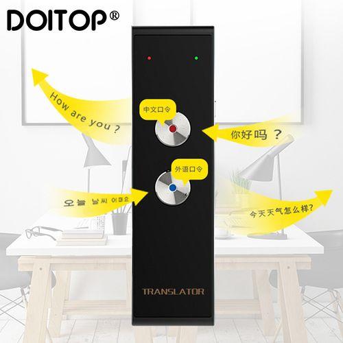 DOITOP Portable Voice Translator 41 Languages Two-Way Real Time Language Interpreter Travel Translation T8 DJLAB