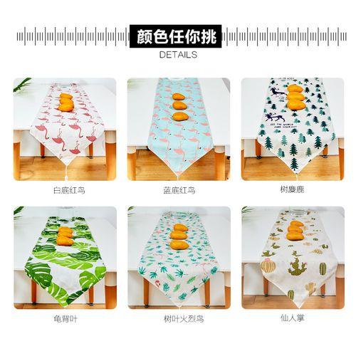 Christmas Flamingo Plant Table Runner Cloth Cover Flag Cotton Linen Home Decor