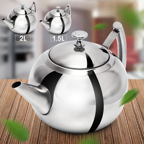1.5L/2L Steel Teapot Coffee Pot Kettle Infuser With Filter Strainer