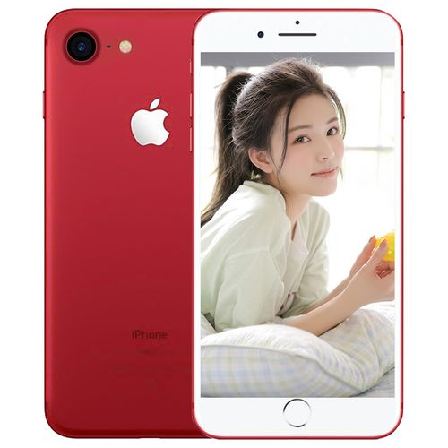 IPhone 7 32G 4.7 Inch IOS Smartphone (Refurbished) - Red