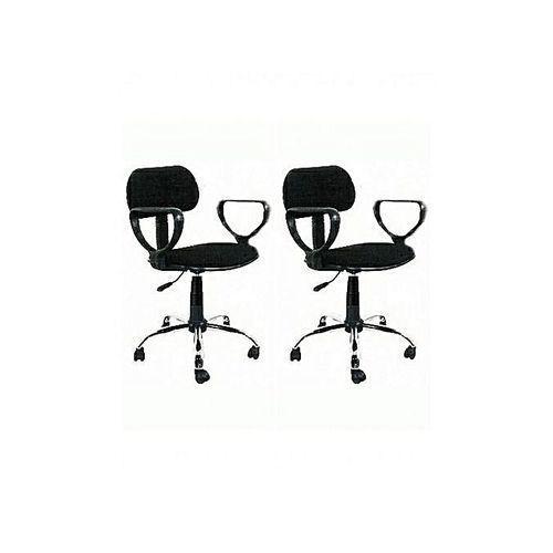 Secretary Office Chair -2 Pcs Standard Quality