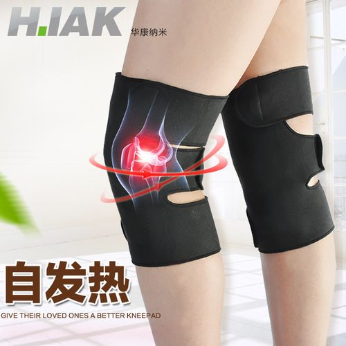 1 Pair Self-heating Knee Pad Tourmaline Magnetic Belt Support Brace Pain Relief
