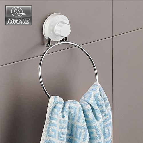 Bathroom Towel Ring Hanger And Organizer--Silver