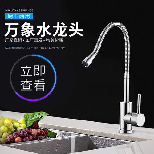 Kitchen Tap Faucet Sink Basin Single Lever Stainless Steel